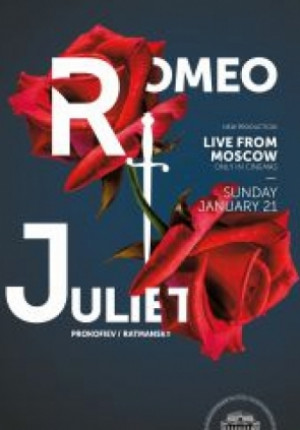 Bolshoi Ballet 2017/18: Romeo and Juliet Image