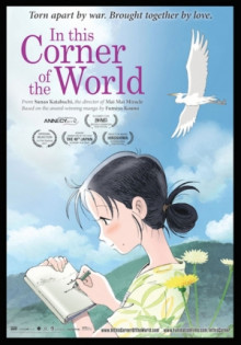 In This Corner of the World Image