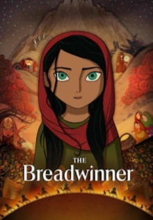 The Breadwinner Image