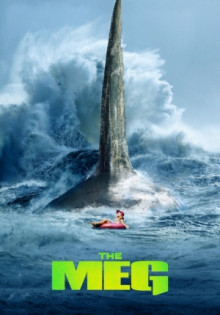 The Meg Image